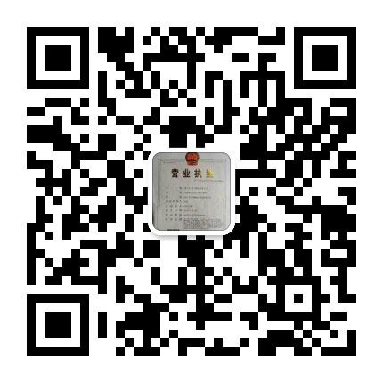 靖江市大弘历泵业有限公司二维码